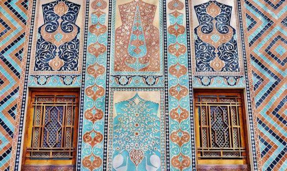 Mosaic Building Facade